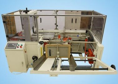 China Standard Speed Food Packing Machine / Automatic Paper Box Unpacker CE Approved supplier