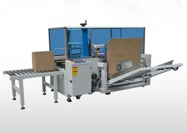 Regular Speed Carton Box Packing Machine LMCU10 For Food Package Process