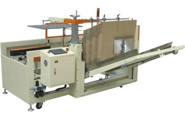 High Speed Packaging Machine / Stainless Steel Automatic Carton Erector